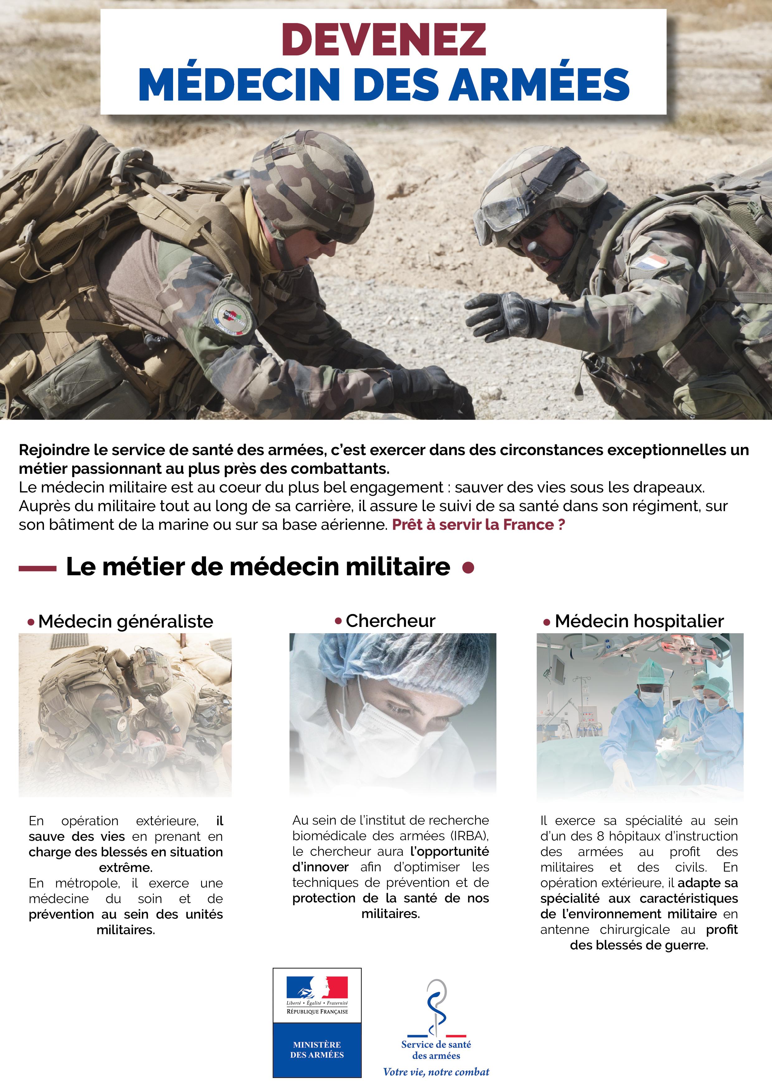 Plaquette_Recrutement_SSA